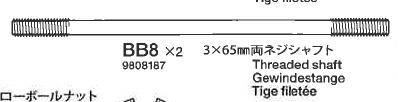 Tamiya Gewindestange 3x65mm DT-03