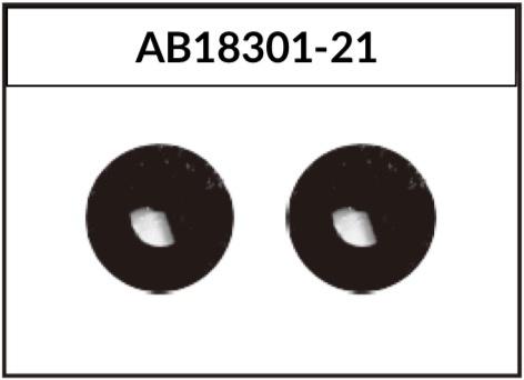 Absima Front/Rear Pinion (2 pcs)