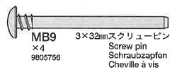 Tamiya Schraub-Stift 3x32mm, 4 Stück